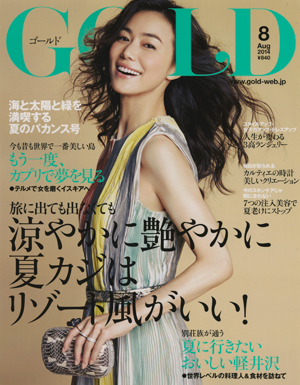 1_gold_0_cover