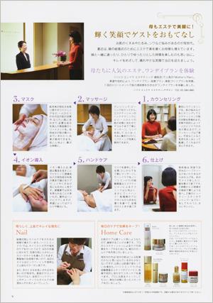 5_HotelW_3