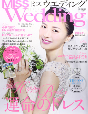 6_Miss_0_cover