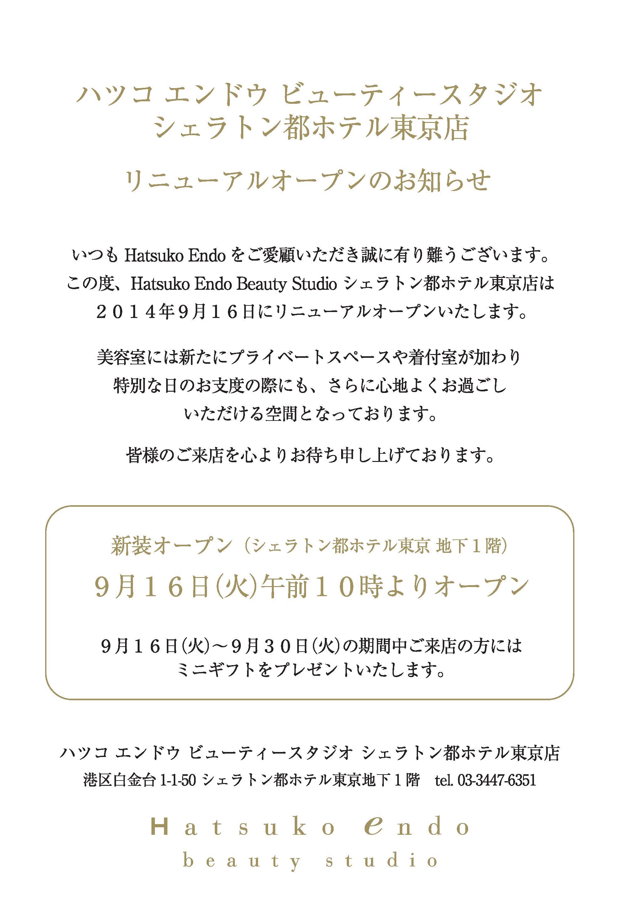 140826_miyako_opdm_ol0001