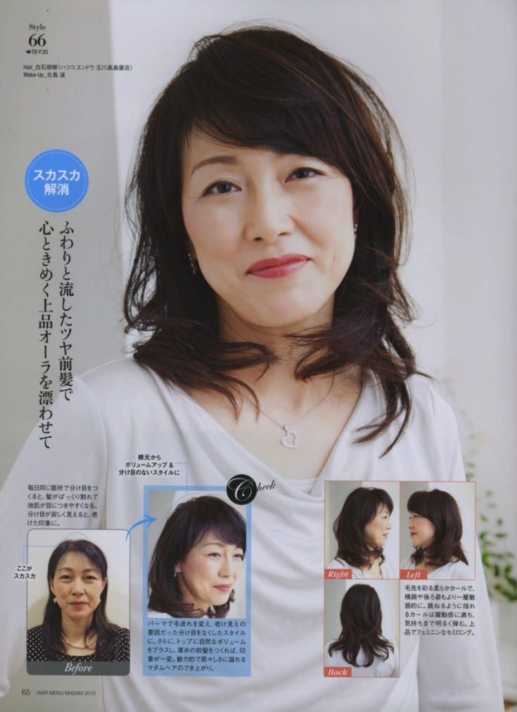 HAIR MENU MADAM 2015 P,65