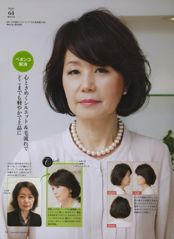 HAIR MENU MADAM 2015 P,63