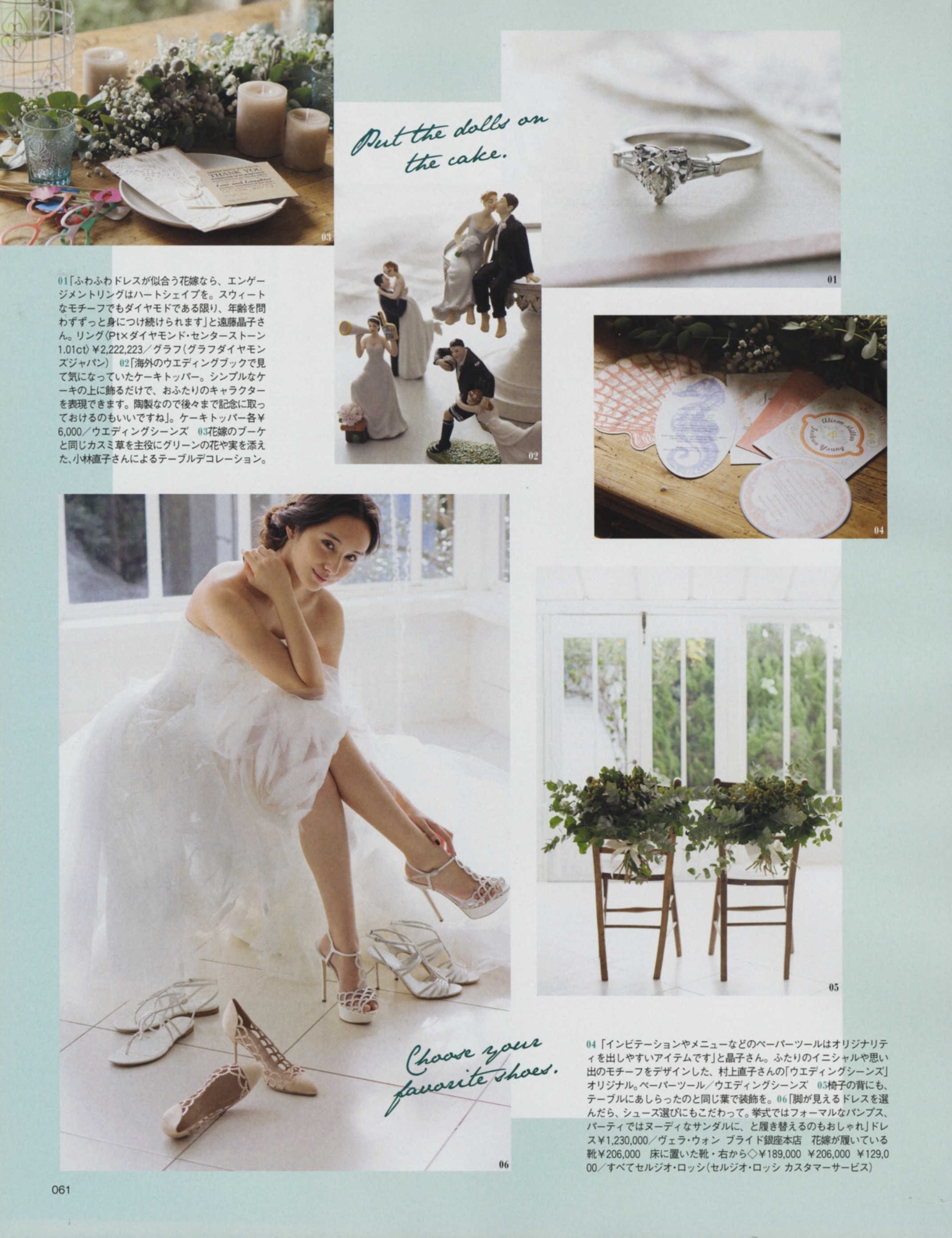 MISS Wedding2015春夏P,61