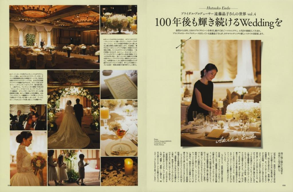 MISS Wedding 2016春夏号 P,58-59
