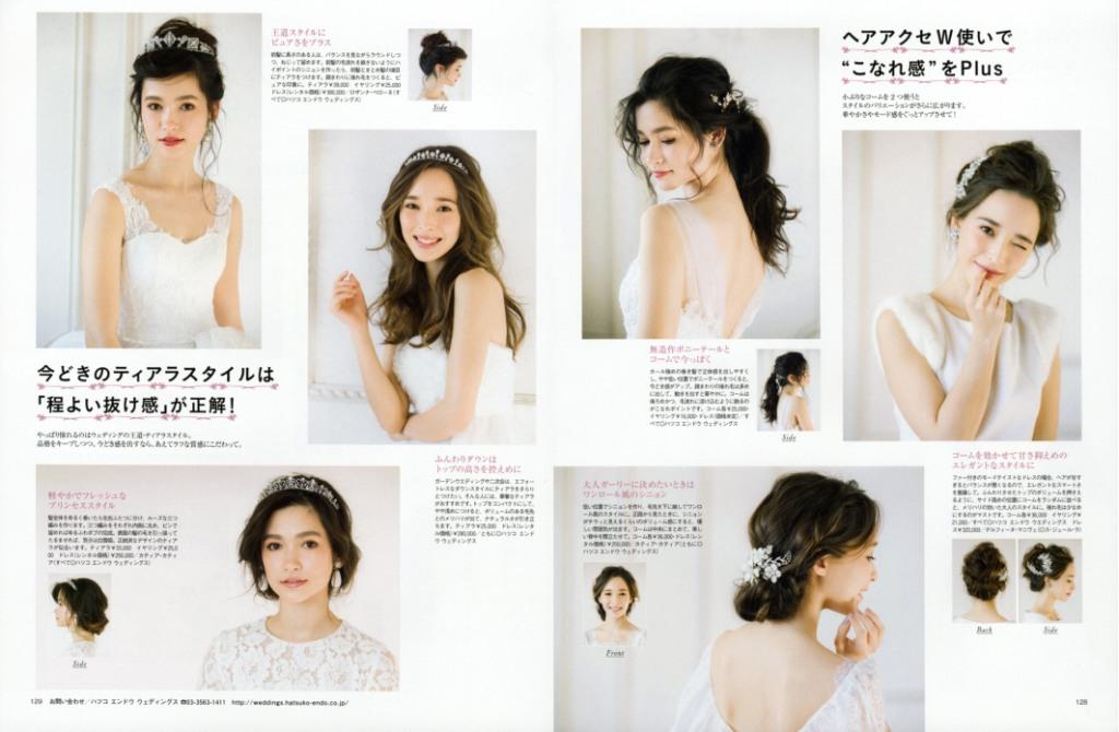 MISS Wedding 2018 春夏号 P,128-129